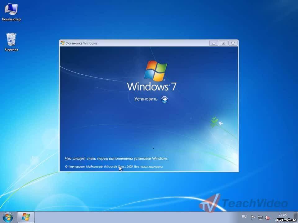 Как сделать windows с выбором всех версий при установке