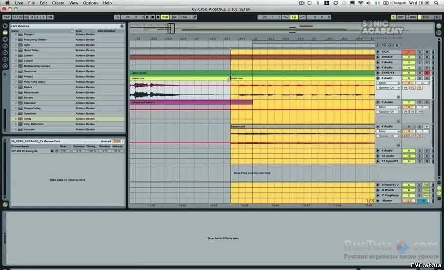 Как сделать свой remix 745